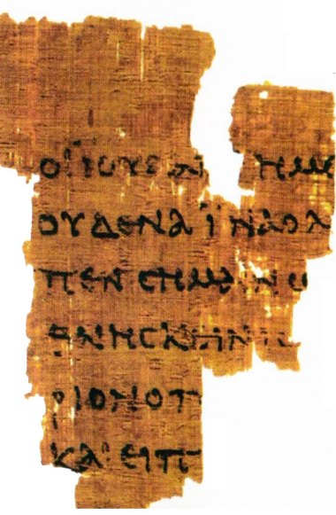 3-papiro-metirta.online