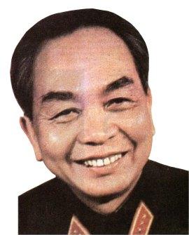 7-El general norvietnamita Vo-Nguyen Giap