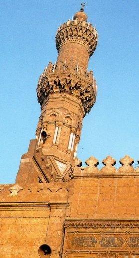 9-Alminar de la mezquita de Al-Azhar en el Cairo S X