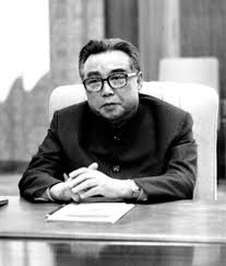 2-Kim II-sung 1er ministro del Corea norte en 1948
