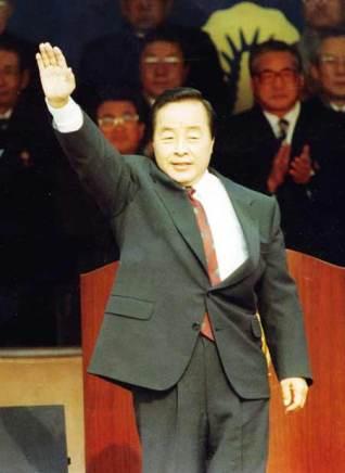 4-Presidente Kim Young-sam tras las eleciones de 1993