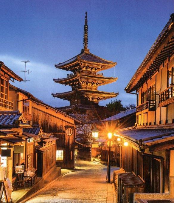 1-Gion, en Kioto, ciudad de Geishas.metirta.online