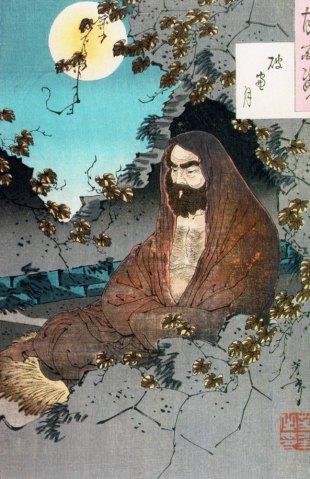 19-Maestro zen o Bodhidharma.metirta.online