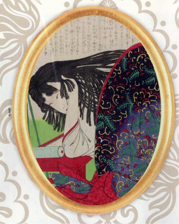 2-Murasaki Shikibu.metirta.online