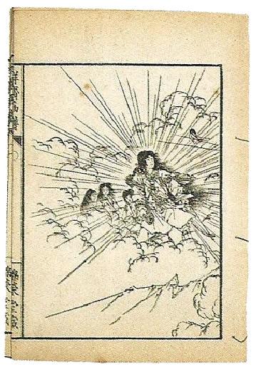 5-Amaterasu y sus doncellas.-metirta.online