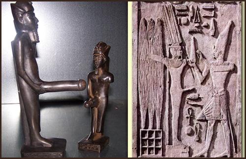14-Min de Koptos dios de la fertilidad