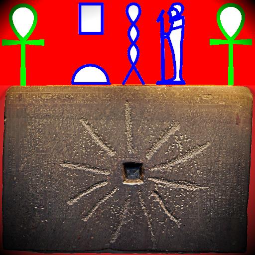 8-Piedra de Shabaqo