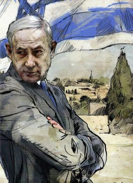 2-Benjamin Netanyahumetirtaonlinejpg