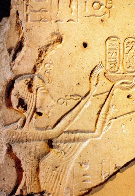1-Nefertiti.metirta.online