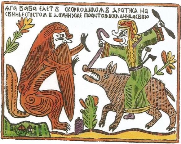 5-la baba yaga-metirta.online