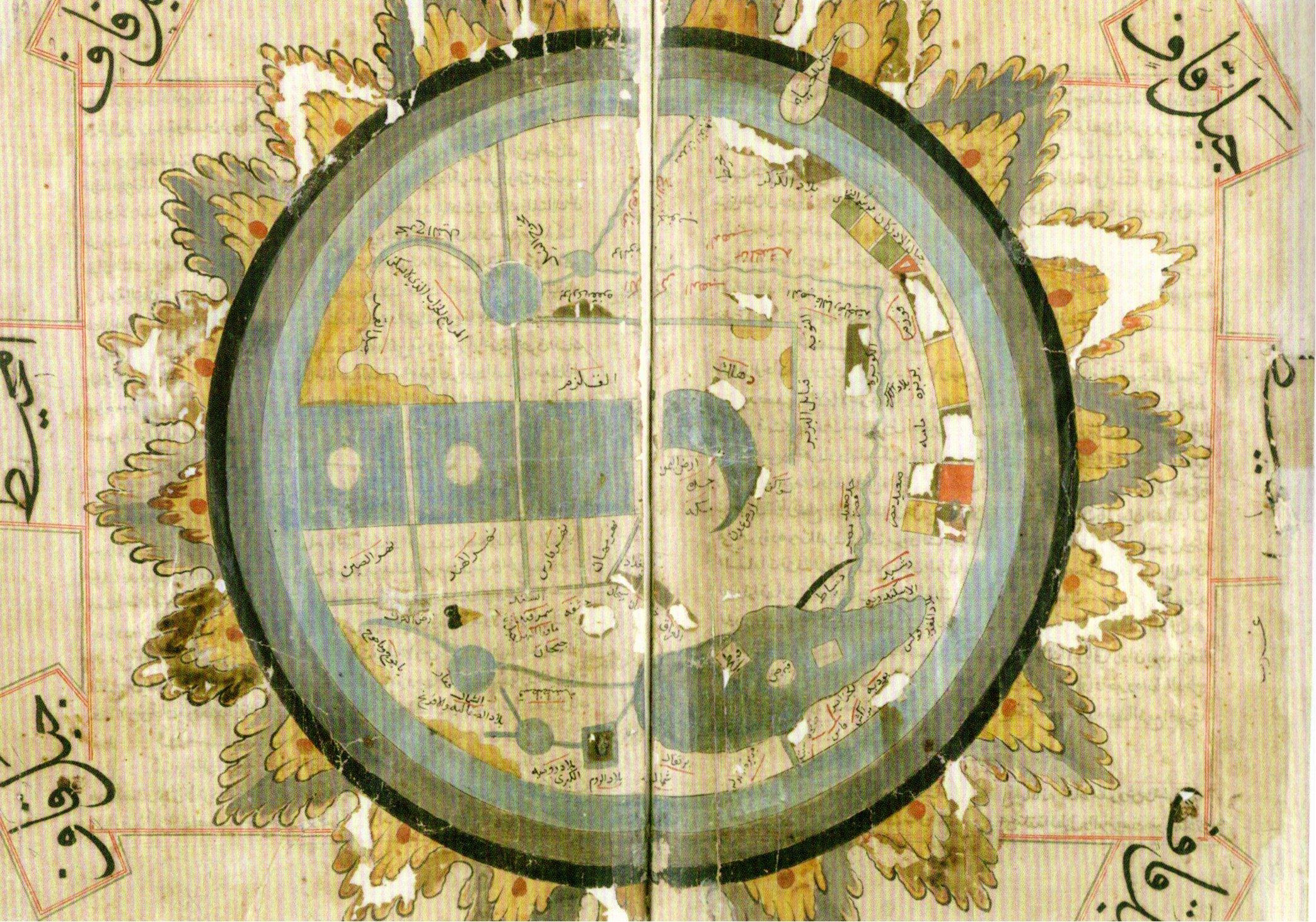3-Mapa del mundo islámico h1280 Zakariya IBn Muhammad.metirta.online