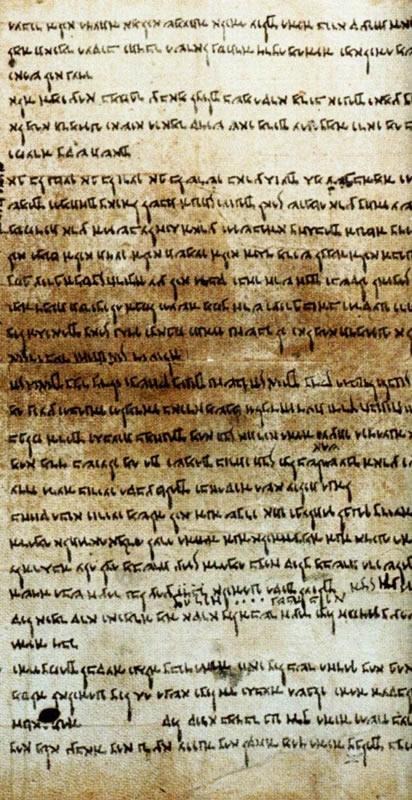 11-Rollo de Isaías.metirta.online