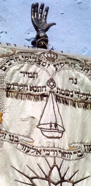 39-Ciudad de Safed.metirta.online